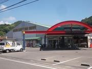 伯方ショッピングセンター