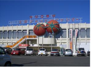 サンプラザ 土佐ショッピング店