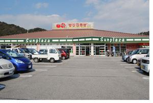 サンプラザ新鮮館 緑ヶ丘