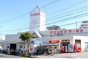 サンプラザ 塚ノ原店