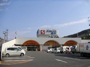 サンシャイン佐川店