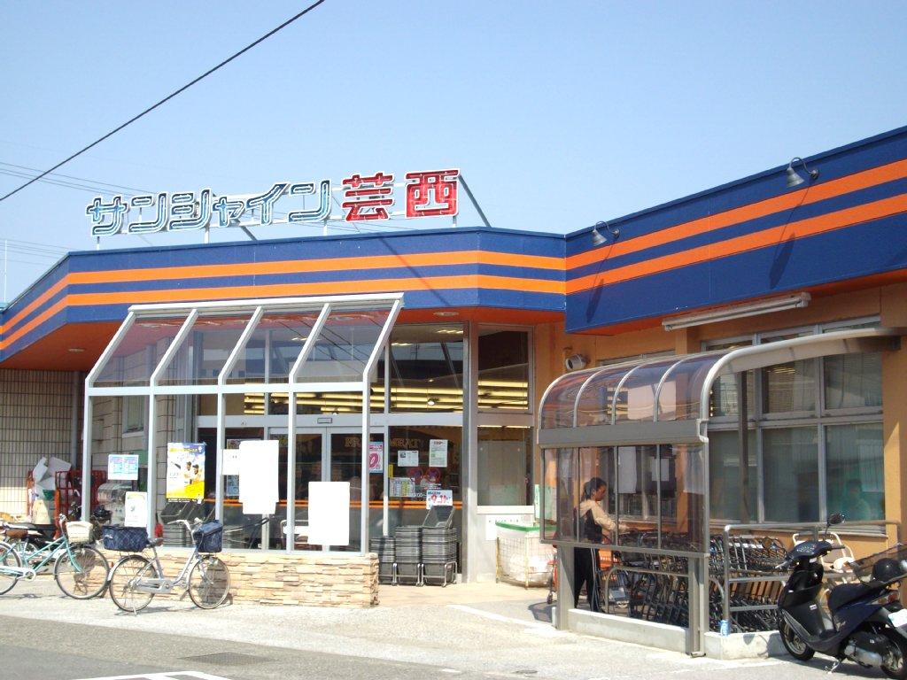 サンシャイン芸西店