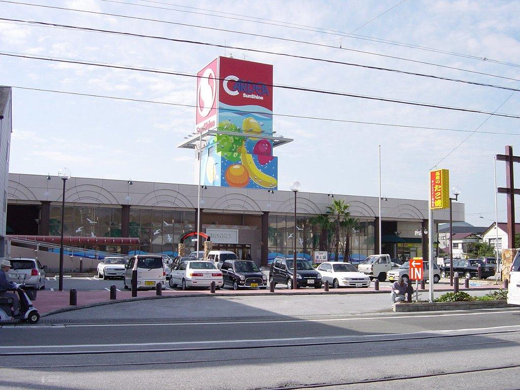 サンシャインカルディア店