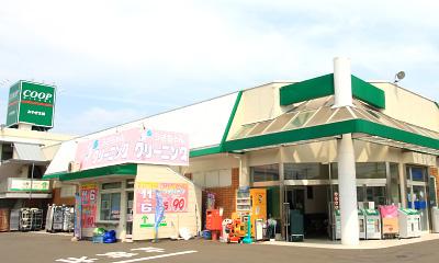みやぎ生協虹の丘店
