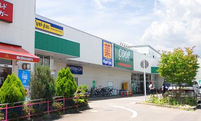 みやぎ生協 柳生店