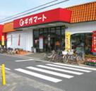 ギガマート古河店