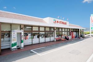 オークワ 桃山店