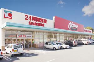 オークワ 海南幡川店