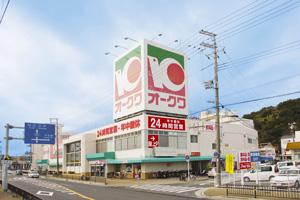 オークワ 串本店
