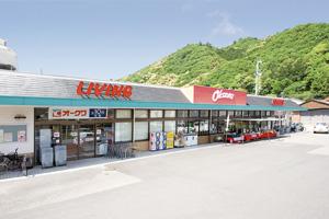 オークワ 古座川店