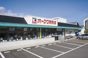 オークワ 新宮駅前店