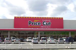 プライスカット 神前店