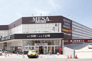 メッサオークワ 高松店