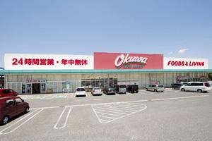 オークワ 亀山店