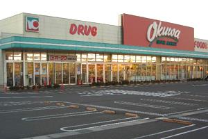 オークワ 鈴鹿木田店