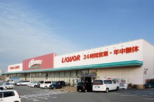 オークワ 松阪長月店