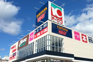 オークワ 熊野店