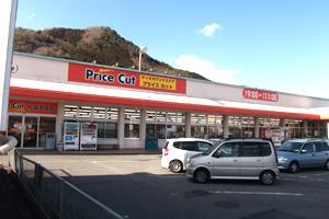 プライスカット 松阪大石店