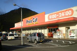 プライスカット 海山店
