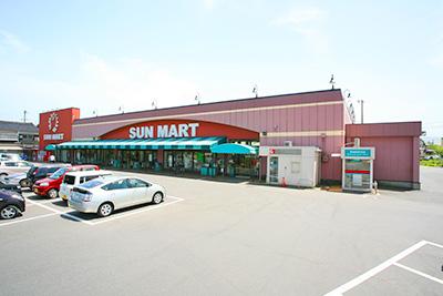 サンマート岩倉店