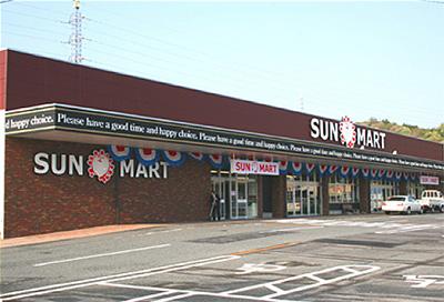 サンマート西店