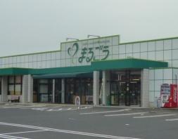 丸合羽合店