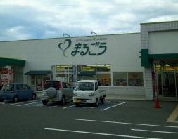 丸合川津店