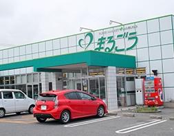 丸合中山店