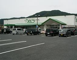 丸合境港ターミナル店