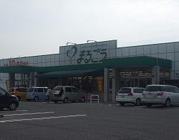 丸合淀江店