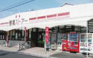 藤増ストアー知井宮店
