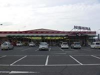 ニシナフードバスケット 連島南店