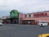 ニシナフードバスケット 西原店