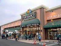 ニシナフードバスケット 羽島店