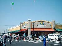 ニシナフードバスケット 南輝店