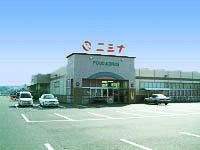 ニシナ 玉島柏島店