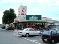 ニシナフードバスケット 三門店