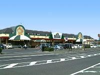 ニシナフードバスケット 水島北店
