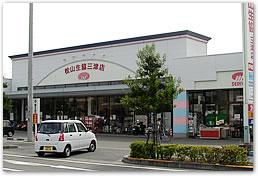松山生協三津店