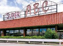 スーパーABC 久米店