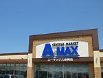 A・MAX 赤岡店
