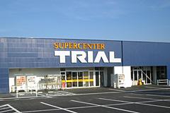 スーパーセンタートライアル 小山店