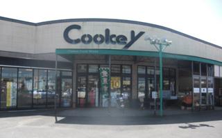 クッキー宮内店