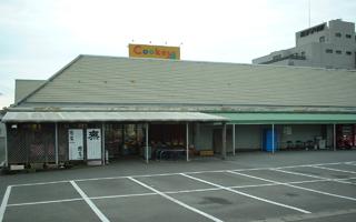 クッキー湯之元店