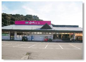 ゆめマート三角店