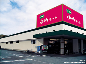 ゆめマート八代店