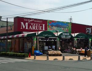 マルエイ植木店
