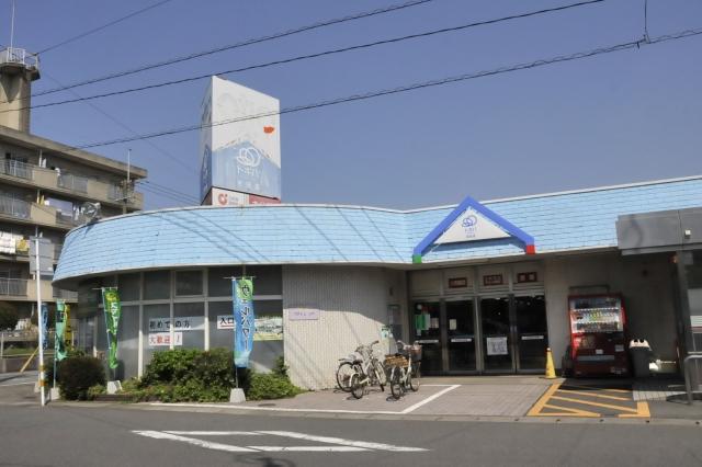 アテオ岩田町店